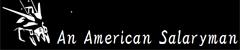 American Salary Man